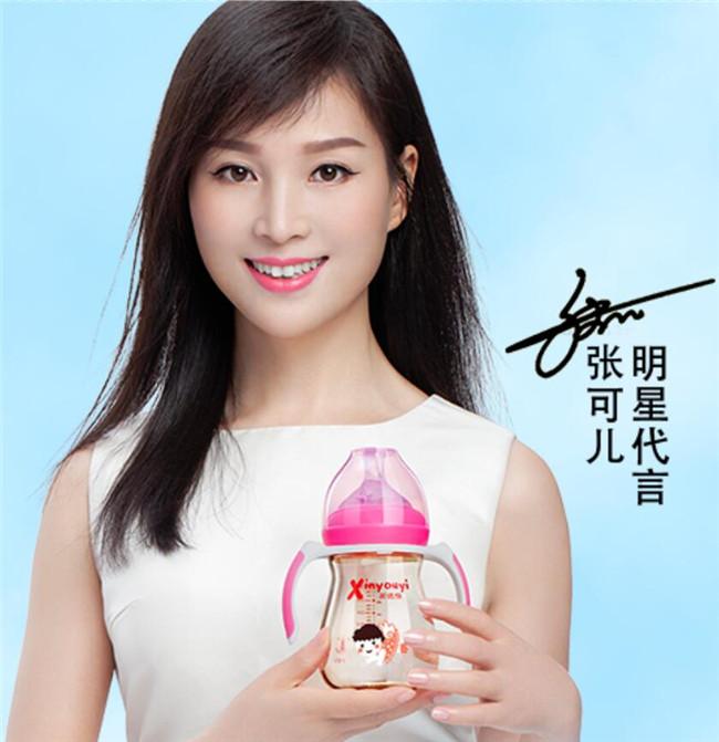 婴儿奶瓶PPSU奶瓶宽口径小饿魔宝宝奶瓶带握把吸管