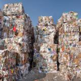中山废纸回收  中山废品回收  回收价格 废纸回收