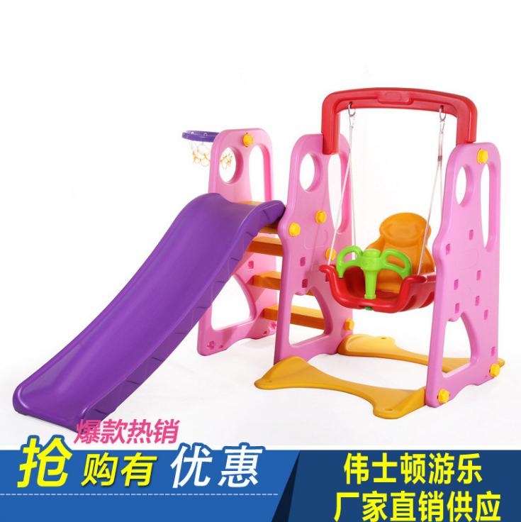 儿童多功能滑梯销售