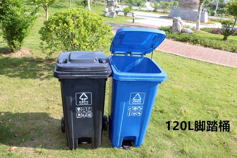 脚踏垃圾桶-四川 脚踏垃圾桶厂家-脚踏垃圾桶报价