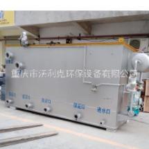 廣西平流式溶氣氣浮機  供應平流式溶氣氣浮機