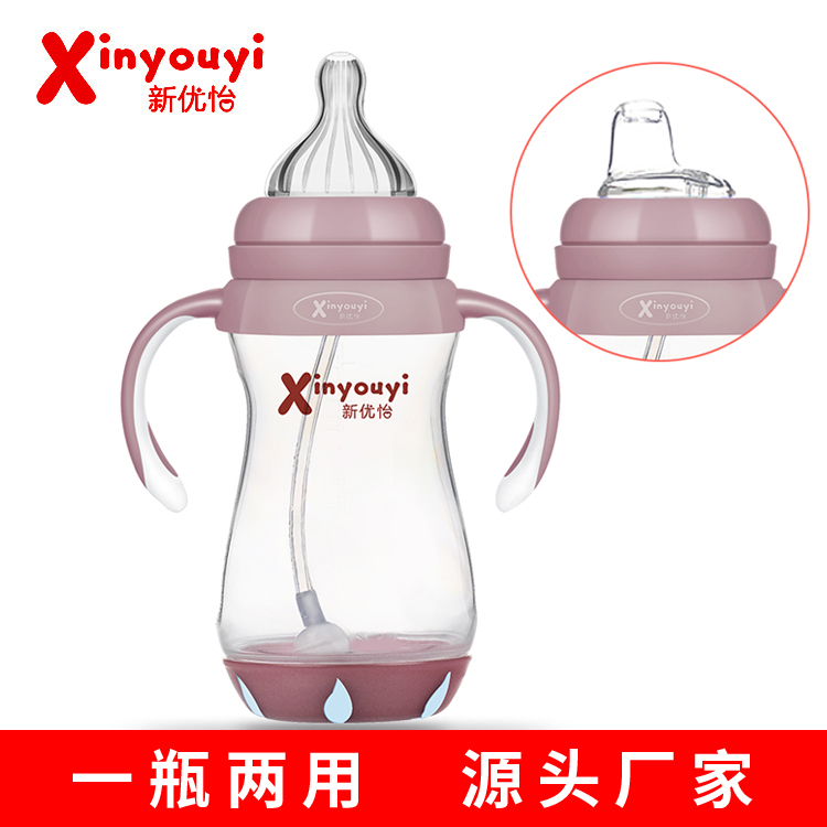 母婴用品批发 双色手柄宽口径弧形PP奶瓶水杯两用 宝宝奶瓶
