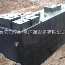 供應重慶一體化污水處理設備,批發,廠家,價格,地址圖片