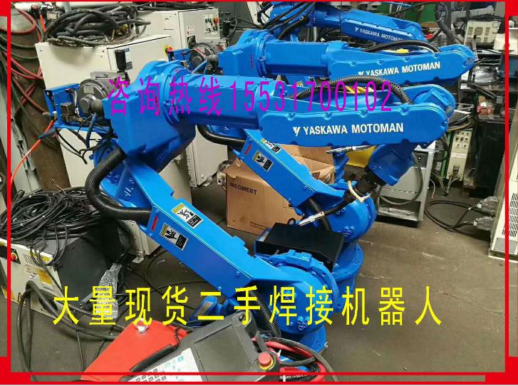 焊接机器人工业机器人二手焊接机器人码垛机器人