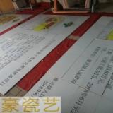 千亿斤标志牌公告牌  千亿斤标志牌公告牌 补充耕地项目
