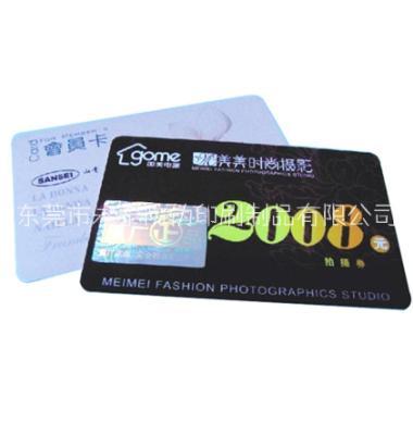 镭射标 烫印全息PVC卡 水印纸图片/镭射标 烫印全息PVC卡 水印纸样板图 (2)