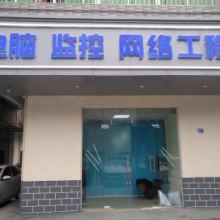 深圳台式电脑租赁,龙华办公电脑租赁,龙华电子市场  深圳台式组装电脑出租      深圳台式电脑租赁,办公设备租赁
