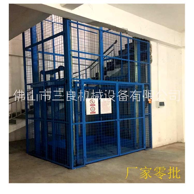 供應三良公司長期優質的導軌式升降機導軌式液壓升降機