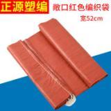 塑料蛇皮袋 厂家直销塑料蛇皮袋 敞口红色编织袋蛇皮袋