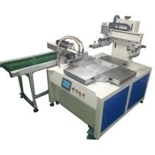 全自动丝印机4060P文具直尺四工位转盘uv丝网印刷机东莞优远厂家加工丝印定制图片