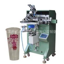 马克杯丝印机玻璃杯滚印机厂家、制造、报价、供应商批发