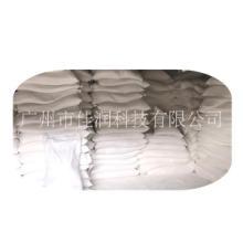供应 碳酸钙石灰石建筑填料造纸填充