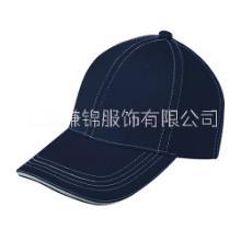 学校学生团体用儿童帽户外儿童遮阳帽定做男童棒球帽图片