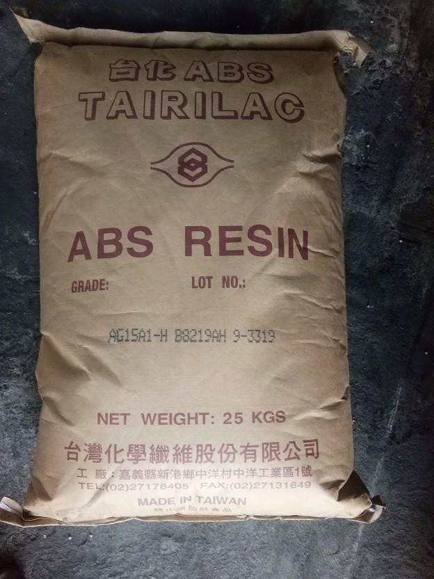 昆山直销台湾台化 ANC100 19.0元/kg ABS优质供应商 注塑级ABS批发供应