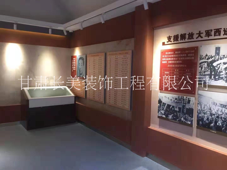 展馆展览设计装修公司,甘肃3D展厅展览装修设计,甘肃展馆设计效果图