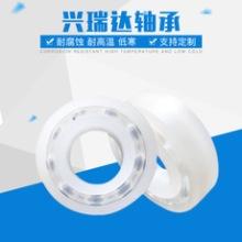 深沟球塑料轴承6000POM耐磨防水价格低支持定制