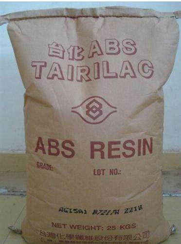 直销台湾台化 ANC120 18.0元/kg 昆山注塑级ABS批发供应