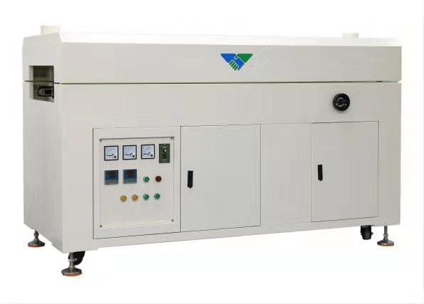 UV固化炉HY-UV200厂家直销供应