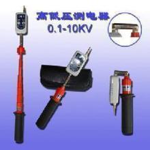 携带方便、重量轻、验电方便 高低压测电器