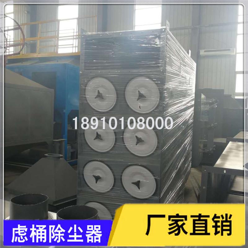 重庆虑桶除尘器厂家定做电话,重庆专业生产虑桶除尘器厂家,重庆专业安装虑桶除尘器电话