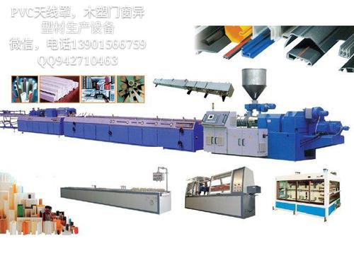 厂家定制PVC异型材生产线 pvc塑料型材生产线 PE塑料管材生产线,张家港贝发机械