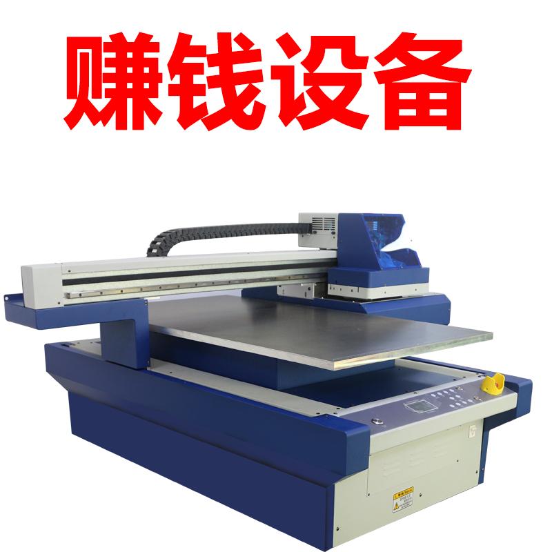印客联合爱普生小理光小型机器工艺摆件uv打印电子uv打印瓷器uv喷绘一次成像,工厂打样