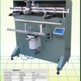 软管丝印机铁管丝网印刷机鱼竿印刷机不锈钢管印刷机厂家直销