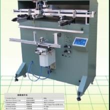 软管丝印机铁管丝网印刷机鱼竿印刷机不锈钢管印刷机厂家直销批发