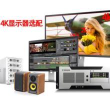 天创华视专业非线性编辑系统 EDIUS后期4k视频编辑制作设备
