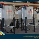 立式搅拌干燥机,立式搅拌干燥机厂家,立式搅拌干燥机价格,立式搅拌干燥机哪就好