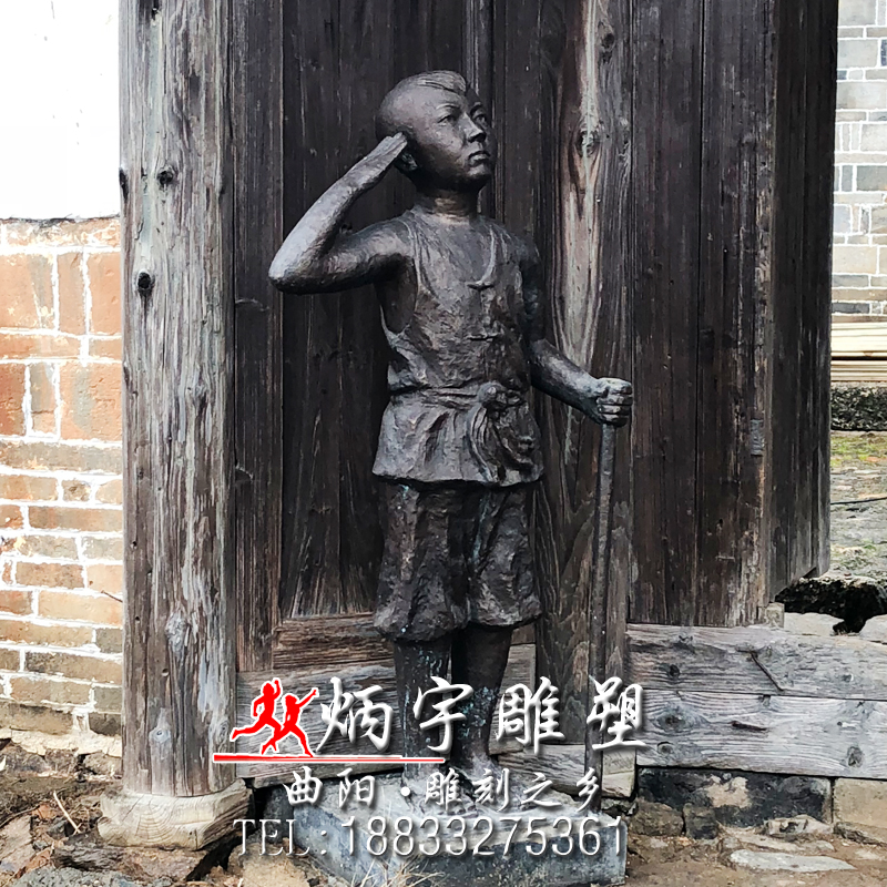 小八路军红军雕塑铸铜雕塑厂家 站岗敬礼人物雕塑 八路军战士雕塑 部队文化雕塑 红色文化景区 玻璃钢仿铜雕塑