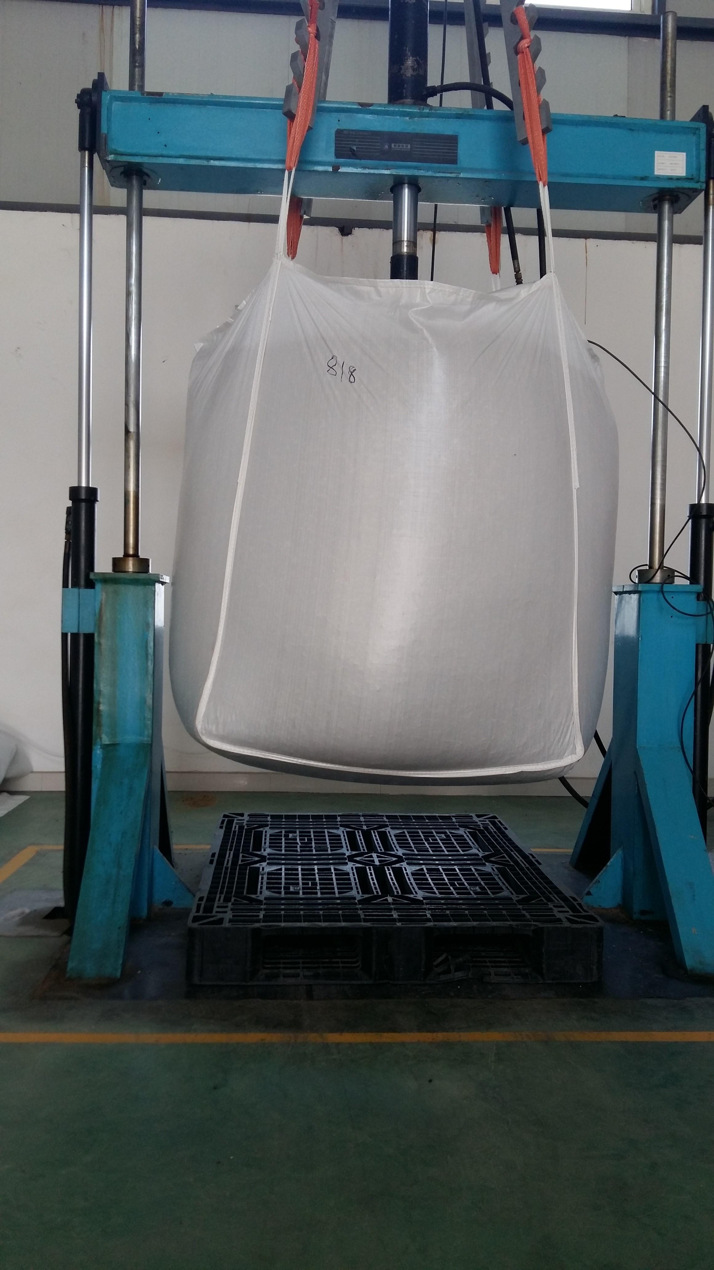 防潮耐用大号白色防静电吨包