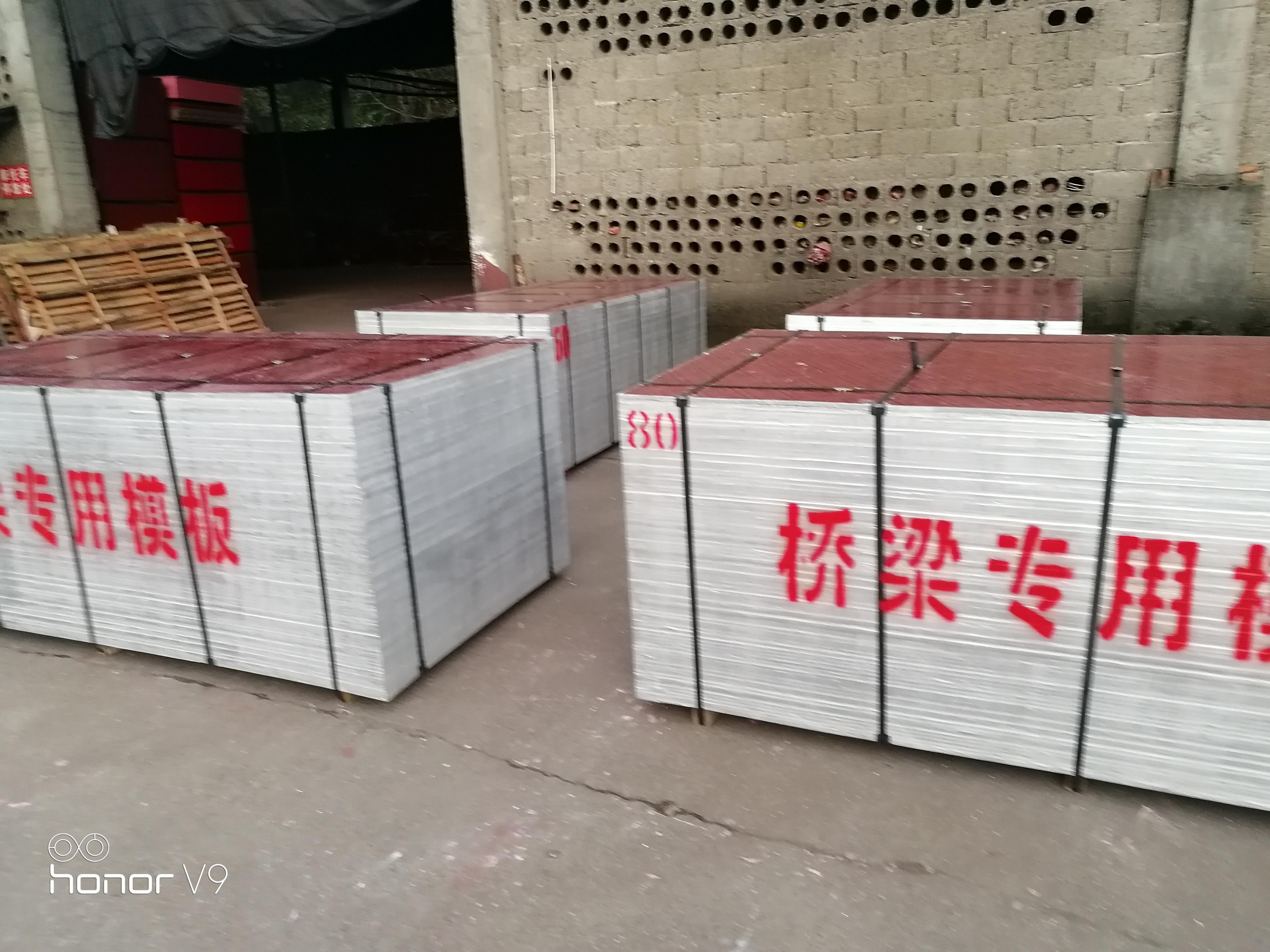 密度桥梁竹胶板厂家批发
