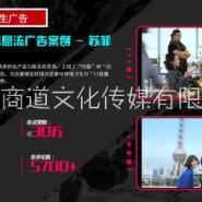 网红直播5G网络宣传新媒体投放图片
