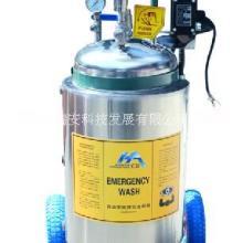 供应加压便携式防爆保温型洗眼器 HA02901A加压便携式防爆保温型洗眼器(废水回收型)