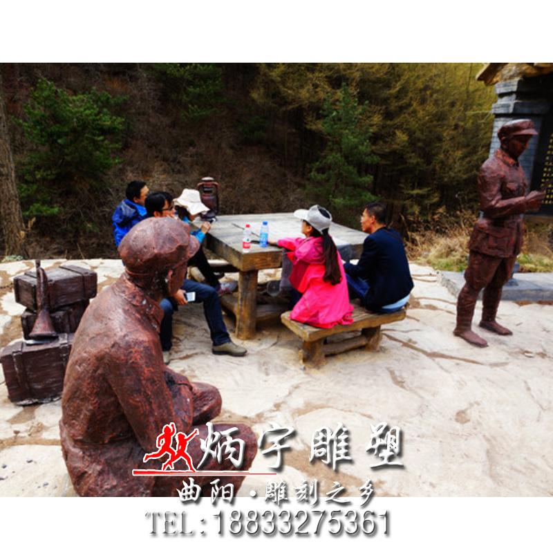 红军战士雕塑人物铜雕 八路军战士雕塑 强渡金沙江雕塑 红军万里长征雕塑 抗日英雄人物雕塑 部队文化雕塑