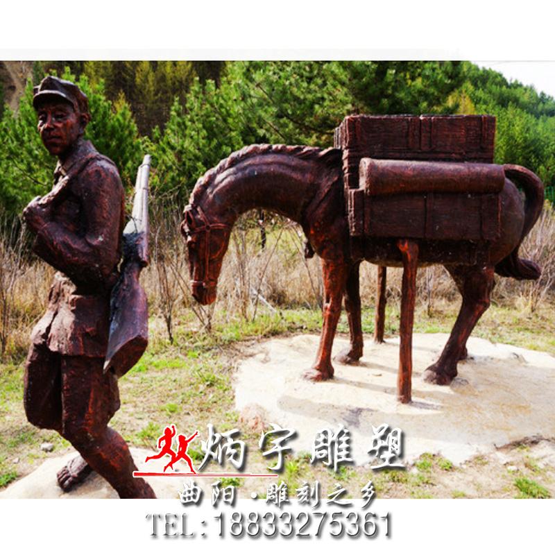 八路军红军战士雕塑人物铜雕铸造厂 革命领袖人物雕塑 抗日英雄人物雕塑 军人打仗抗日雕塑 部队文化雕塑