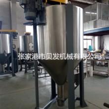 厂家供应塑料混合机,塑料混合机厂家,塑料混合机价格,张家港贝发机械