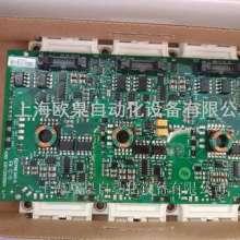 ABB模块IGBT  FS300R12KE3/AGDR-72C批发