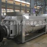 空心浆叶干燥机生产厂家直销-低价定制
