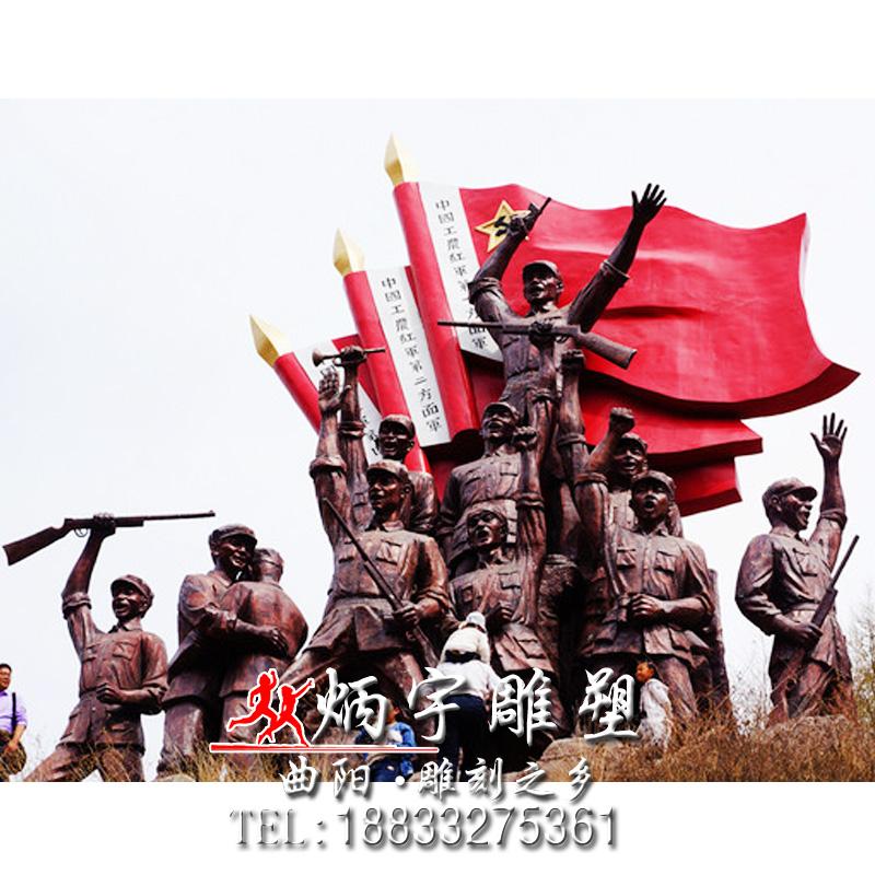 红军战士雕塑大型人物铜雕 扛粮食人物雕塑 红军长征过雪地雕塑 长征精神雕塑 军人八路军雕塑 部队文化雕塑