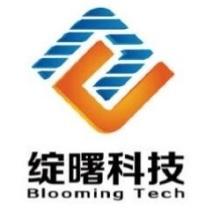 上海APP开发公司|2020年上海APP定制开发报价计算规律图片