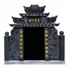 中式传统墓碑定做