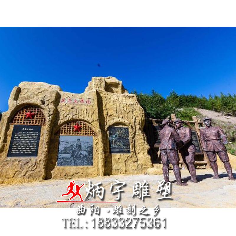 革命领袖人物铜雕铸造厂 红军八路军战士雕塑 抗日战争英雄人物雕塑 部队文化雕塑 红色文化景区雕塑