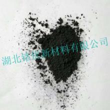 氧化钴玻璃脱色剂颜色料钴粉哪里有