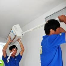工业移动空调安装服务公司   江门工业移动空调安装服务报价  珠海空调拆装电话批发