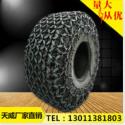 1200-24型轮胎保护链图片