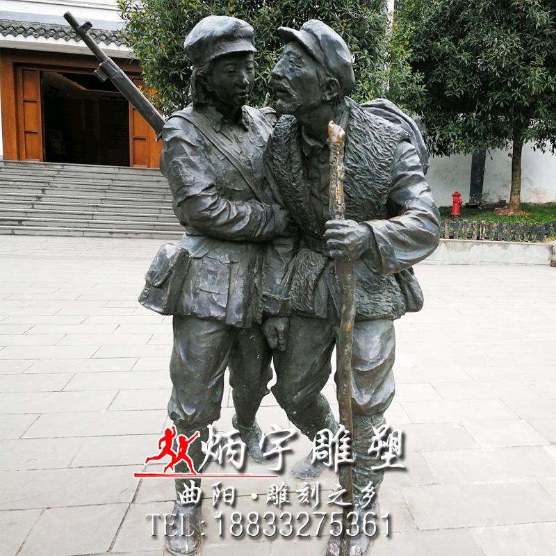 红军人物铸铜雕塑厂家 八路军铸铜雕塑 红色娘子军雕塑 抗日战争雕塑 红旗党旗党建雕塑 万里长征雕塑 长征精神雕塑
