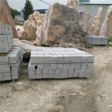 天然园林石材石料 代加工半成品 石料工艺品批发图片