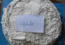 石灰粉多少钱 石灰粉报价 石灰粉批发 石灰粉供应商 石灰粉生产厂家 石灰粉哪家好 石灰粉直销